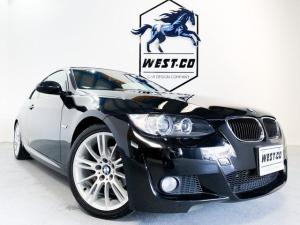 BMW 3シリーズ 320i Mスポーツ禁煙SRナビプッシュスタート純正AW
