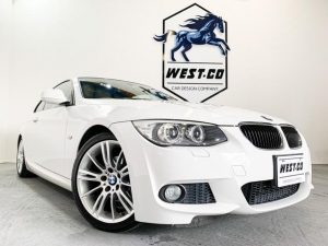BMW 3シリーズ 320i Mスポーツパッケージ 後期モデル 車検R3年5月まであり プッシュスタート HDDナビ パワーシート ETC 純正18インチW HID