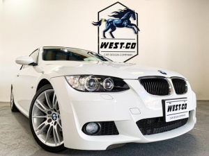 BMW 3シリーズ 320i Mスポーツパッケージ 禁煙ワンオーナー 純正アルミホイール プッシュスタート メンテナンスノート スペアキーあり