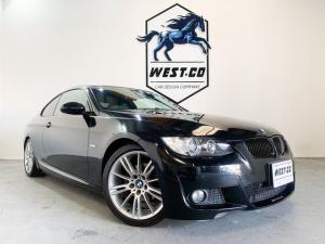 BMW 3シリーズ 320i Mスポーツパッケージ サンルーフ コンフォートアクセス 純正アルミホイール パワーシート プッシュスタート HIDヘッドライト 社外キドニーグリル ETC 取説保証書
