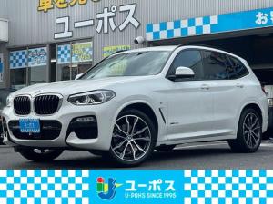 BMW X3 xDrive 20d Mスポーツ ハイラインPKG(本革シート・後席シートヒーター・ランバーサポート・ポプラグレー本木目)/パノラマサンルーフ/20インチツインスポークAW/アンビエントライト/HUD/ドライビングアシストプラス