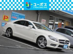 メルセデス・ベンツ CLSクラス CLS550 ブルーエフィシェンシー AMGスポーツPKG Pトランクスマートキー