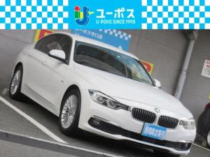 BMW 3シリーズ 320iラグジュアリー 茶革 ナビ LED ETC Rカメラ Rソナー