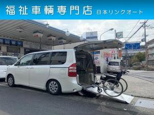 トヨタ ノア 福祉車両 スローパー 車いす2台 全国保証付き