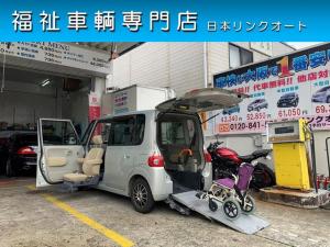 ダイハツ タント 福祉車両 スローパー 車いす1台 助手席リフトアップシート