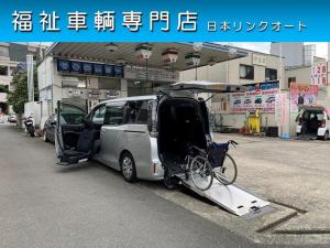 トヨタ ヴォクシー  福祉車両 スローパー 車いす2台 ウィンチあり 助手席電動シート