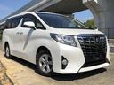 トヨタ/アルファード 2.5X 4WD 禁煙車 両側電動ドア ナビTVバックカメラ
