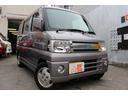 三菱/タウンボックス RX ターボ ETC ドライブレコーダー 4AT