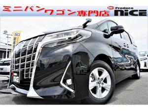 トヨタ アルファード 2.5X両側パワスラBluetoothレーダークルーズETC