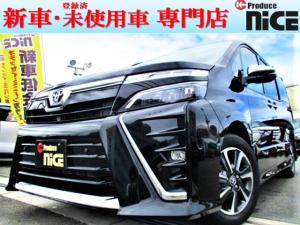 トヨタ ヴォクシー ZS煌II新車 7人乗り 両側パワスラ サポカーS 衝突防止