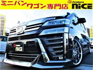 トヨタ ヴェルファイア 2.5Z Aエディション 新品20AW・フルエアロ・車高調・アルパインBIGXナビ・Bluetooth・フルセグTV・後席モニター・デジタルインナーミラー・両側パワースライドドア・LEDヘッド・衝突軽減ブレーキ・ソナー