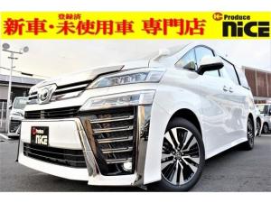 トヨタ ヴェルファイア 2.5Z Gエディション 新車・サンルーフ・三眼LEDヘッド・レーダークルーズ・衝突軽減ブレーキ・インテリジェントクリアランスソナー・Dオーディオ・Bluetooth・Bカメラ・シートヒーター