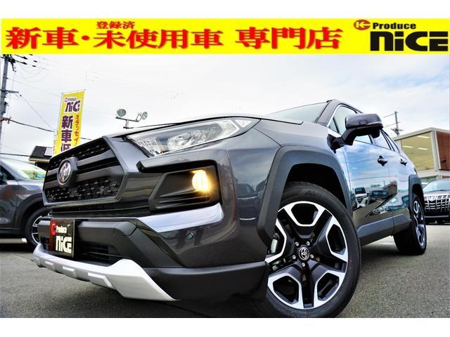新車・クリアランスソナークルコン・衝突軽減ブレーキ・ LEDヘッド・オートハイビーム・パワーシート・オーディオレス純正19AW