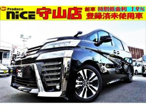 トヨタ ヴェルファイア 2.5Z Gエディション 新車・ムーンルーフ・シートメモリー・衝突軽減ブレーキ・クリアランスソナー・レーダークルーズ・三眼LEDヘッドライト・両側パワスラ・電動リアゲート・ディスプレイオーディオ・Bluetooth