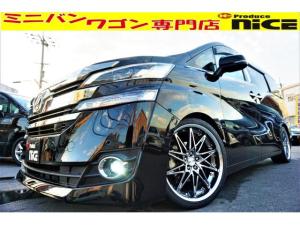 トヨタ ヴェルファイア 3.5エグゼクティブラウンジ 新品20AW・車高調・両側パワスラ・後席モニター・レザーシート・クルコン・ETC・JBL・Bカメラ・LEDヘッドライト・オートハイビーム・シートヒーター・衝突軽減ブレーキ・クリアランスソナー