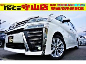 トヨタ ヴェルファイア 2.5Z 新車・両側電動スライドドア・ディスプレイオーディオ・Bluetooth・LEDヘッドライト・オートハイビーム・トヨタセーフティーセンス・クリアランスソナー・バックカメラ・純正18AW