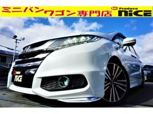 ホンダ オデッセイ アブソルート・EX 車高調・マルチビューカメラ・インターナビ・Bluetooth・フルセグ・LEDヘッドライト・BSM・フリップダウンモニター・ハーフレザー・オートクルーズ両側電動スライドドア・パワーシート