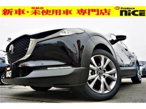 マツダ CX-30 20S プロアクティブ 新車・360度カメラ・衝突軽減・シートメモリー・レーダークルーズ・電動リアゲート・Bluetooth・ステアリングヒーター・シートヒーター・ソナー・パワーシート・LEDヘッド・18インチアルミ