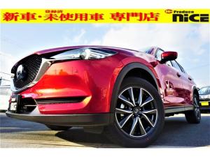 マツダ CX-5 XD プロアクティブ 新車・シートメモリー・360度モニター・電動リアゲート・ステアリングヒーター・レーダークルーズ・シートヒーター・ソナー・衝突軽減ブレーキ・LEDヘッド・SDナビ・Bluetooth