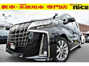 トヨタ アルファード 2.5S タイプゴールド 新車・デジタルインナーミラー・ムーンルーフ・Dオーディオ・Bluetooth・Bカメラ・トヨタセーフティセンス・ソナー・LEDヘッド・電動リアゲート・ハーフレザー両側パワスラ