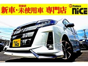 トヨタ ノア Si ダブルバイビーIII 新車・モデリスタエアロ・衝突軽減ブレーキ・ナノイー搭載クリアランスソナー・・クルコン・コンビハンドル・LEDヘッドライト・オートハイビーム・両側パワースライドドア・3列シート