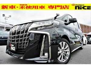 トヨタ アルファード 2.5S タイプゴールドII 登録済未使用車・セーフティセンス・衝突軽減ブレーキ・パワーバックドア・専用18インチアルミ・シーケンシャルウィンカー三眼LED・両側パワスラ・ハーフレザー