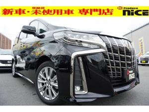トヨタ アルファード 2.5S タイプゴールドII 新車・セーフティセンス・衝突軽減ブレーキ・パワーバックドア・専用18インチアルミ・シーケンシャルウィンカー三眼LED・両側パワスラ・ハーフレザー