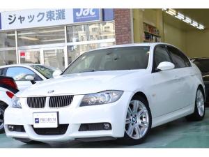 BMW 3シリーズ 323i Mスポーツパッケージ ワンオーナー HIDヘッド メモリー付きパワーシート プッシュスタート キーレス ミラーETC 取扱説明書 保証書 キーレス付きスペアキー