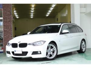 BMW 3シリーズ 320dブルーパフォーマンス ツーリング Mスポーツ 車検整備付き パノラマサンルーフ 3Dデザインマフラー 純正ナビ バックカメラ メモリー付きパワーシート パワーバックドア HIDヘッド リアディフューザー 前後ドラレコ
