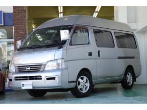 日産 キャラバンマイクロバス SロングGX キャンピング車 リアクーラー リアヒーター ベッド シンク ハイルーフ