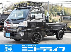 ダイハツ ハイゼットトラック HARDCARGOコンプリート車両