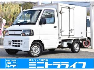 三菱 ミニキャブトラック -20℃設定 冷蔵・冷凍車 宅配 デリバリー