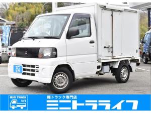三菱 ミニキャブトラック 冷蔵・冷凍車