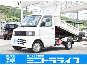 三菱 ミニキャブトラック PTO式 ダンプ 5MT 4WD エアコン パワステ