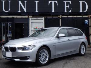 BMW 3シリーズ 320dブルーパフォーマンス ツーリングラグジュアリ 電動リアゲート レザーシート シートヒータ パワーシート バックカメラ バックセンサー 安心ロング無料保証付