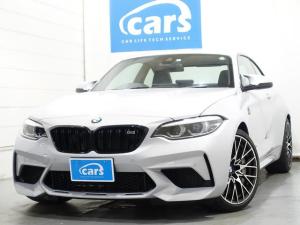 BMW M2 コンペティション コンペティション 全国対応1年保証 ワンオーナー禁煙車 M-DCTドライブロジック ACC レーンディパーチャーアラート 黒革シートヒーター ハーマンカードン 19アロイAW アダプティブLEDライト
