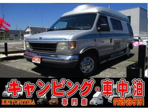 フォード エコノライン 250 キャンピングカー/冷蔵庫/シンク