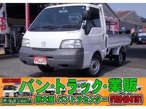 マツダ ボンゴトラック ベースグレード 5速MT車/三方開/バックブザー