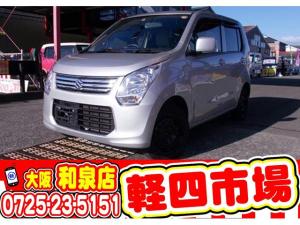 スズキ ワゴンR FX CD/オートAC