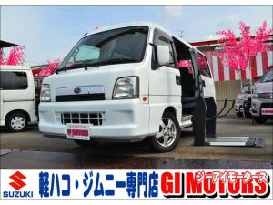 スバル ディアスワゴン 福祉車両 車椅子電動リフト付き キーレス CD