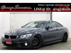 BMW 4シリーズ 435iクーペ Mスポーツ KW車高調KIT/TWSホイール19AW/ヘッドアップディスプレイ/黒革シート/シートヒーター/ETC/アダプティブクルーズコントロール/