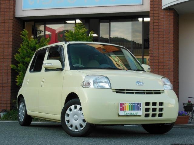 4速オートマ キーレスキー 電動格納ミラー 車検令和3年5月までついてお支払い総額24万円!!