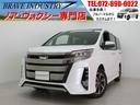 トヨタ/ノア SiダブルバイビーII新車 7人 衝突防止ブレーキ両側電スラ