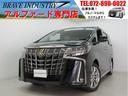 トヨタ/アルファード Sタイプゴールド新車 サンルーフ Dミラー 両電スラPバック