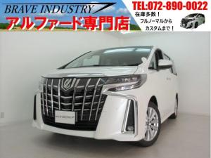 トヨタ アルファード S新車サンルーフ 7人オットマン フリップダウン 両側電スラ