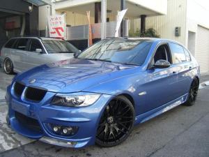 BMW 3シリーズ 323iエナジーコンプリートカー20インチ 青色替え