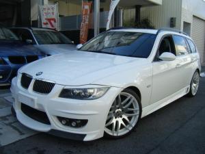 BMW 3シリーズ 325iツーリングエナジーコンプリートカー 19アルミ