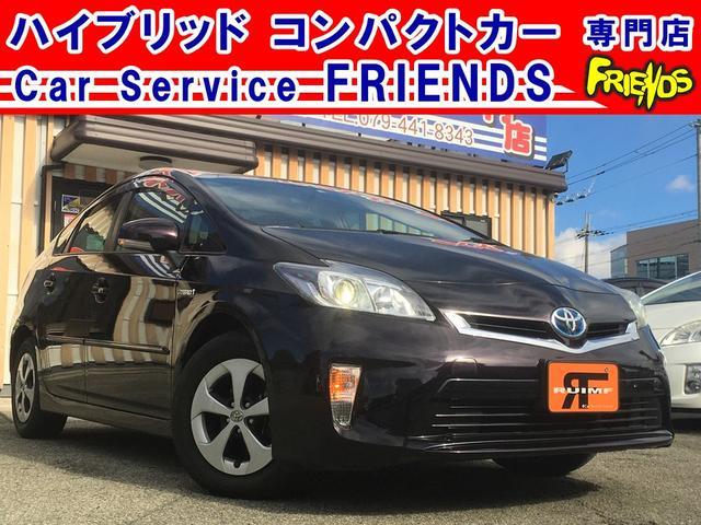 兵庫県最大級のハイブリッド&コンパクトカー専門店! アクア・ノート・フィット・プリウスが総在庫70台以上!ぜひ来てください!