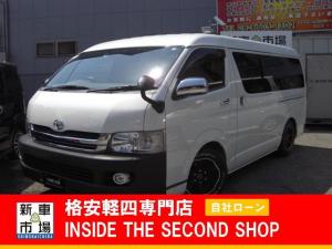 トヨタ ハイエースバン ロングワイドスーパーGL 社外HDDナビ フルセグTV