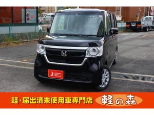 ホンダ N-BOX G・Lホンダセンシング 届出済未使用車 衝突被害軽減付き